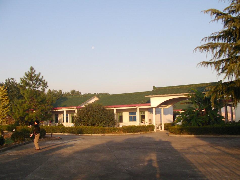 第四届新疆少数民族作家创意写作培训班